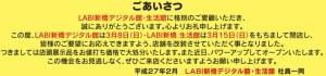 heiten_shimbashi_l